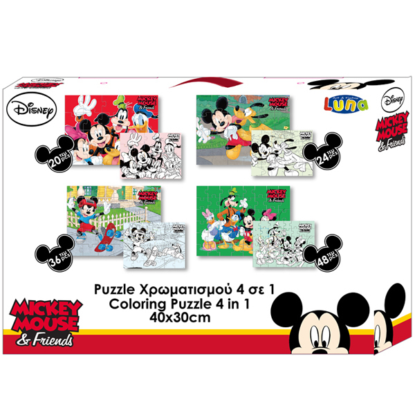 4 puzzle chromatismou micky mouse 20 24 36 48pcs luna grammibookshop