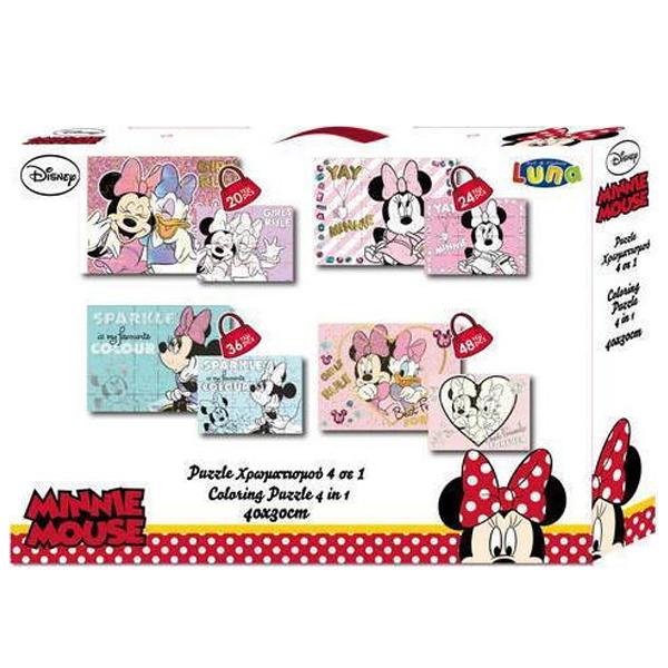 4 puzzle chromatismou mini mouse 20 24 36 48pcs luna grammibookshop