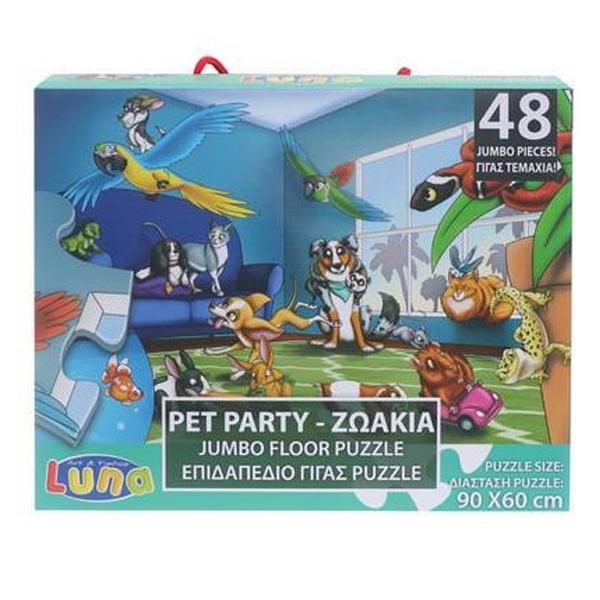 Pet Party 48pcs puzzle luna grammibookshop