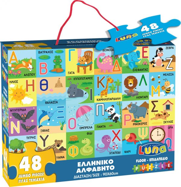 elliniko alfavito 48pcs 621468 luna puzzle grammibookshop