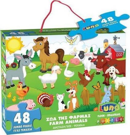 farm animals 48pcs 0621470 luna puzzle grammibookshop