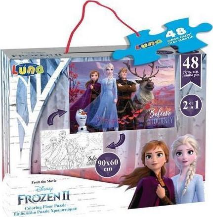 frozen 2 48pcs 562438 luna puzzle grammibookshop