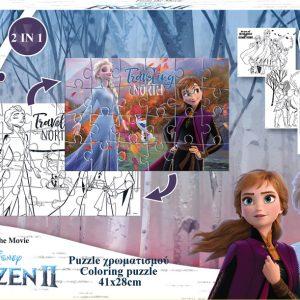puzzle 2 in 1 disney frozen ii 24pcs 562500 luna grammibookshop