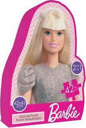 puzzle barbie 2 opseon 42pcs 570194 luna grammibookshop
