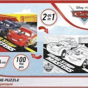 puzzle chromatismou 2 opseon cars 100pcs 562459 luna grammibookshop