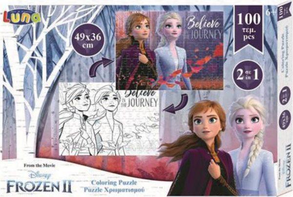 puzzle chromatismou 2 opseon frozen 2 100pcs 562460 luna grammibookshop