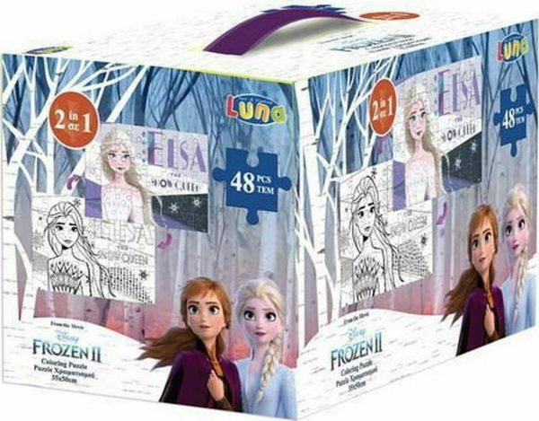 puzzle chromatismou 2 opseon se kyvo frozen ii 48pcs 562640 luna grammibookshop