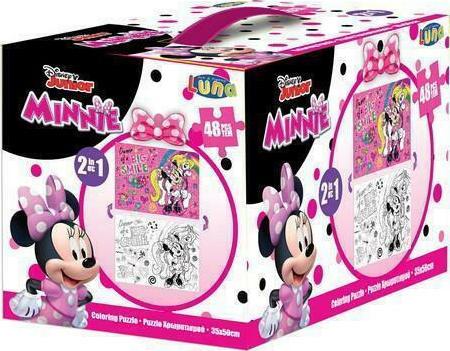 puzzle chromatismou 2 opseon se kyvo minnie mouse 48pcs 482587 luna grammibookshop