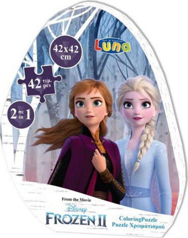 puzzle frozen 2 42pcs 562448 luna grammibookshop