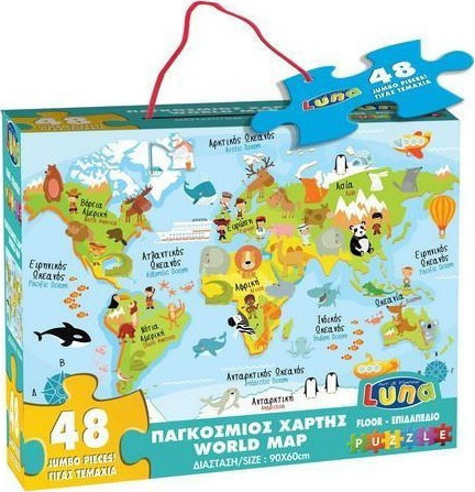 worldwide map 48pcs 0621473 luna puzzle grammibookshop