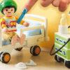 Παιδικό Δωμάτιο Νοσηλείας