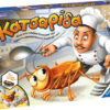 20171019175611 ravensburger katsarida