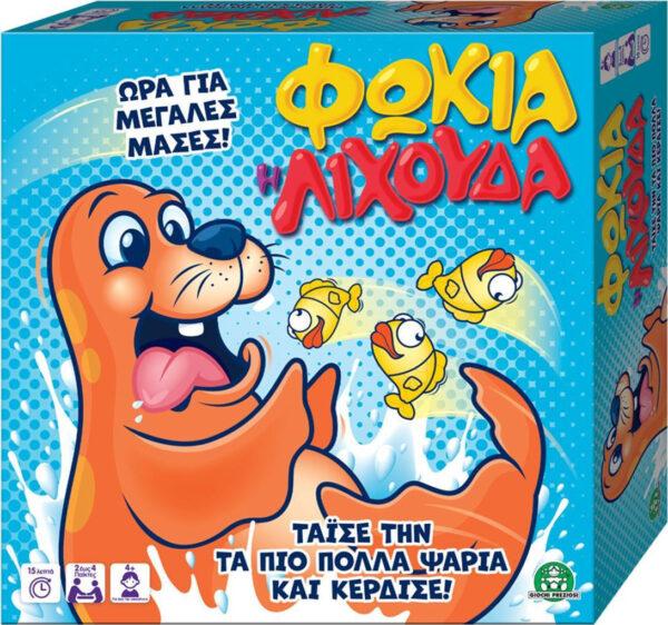 20200218160710 giochi preziosi fokia i lichouda