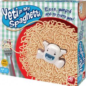 20200316153903 as company yeti in my spaghetti