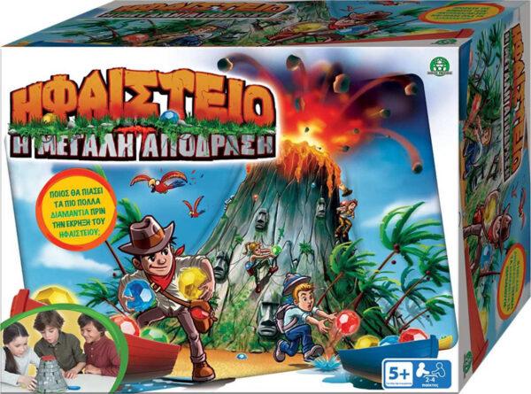 20200610152310 giochi preziosi ifaisteio i megali apodrasi