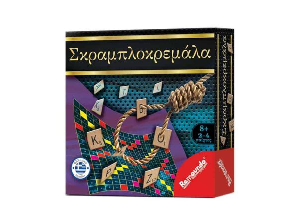 skrampokremala remondo games 038